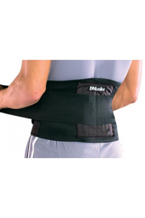 Mueller #4581 Adjustable Back Brace one size - FREE SHIPPING